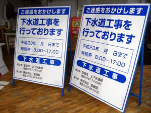 sign designs ������ ���������������������������